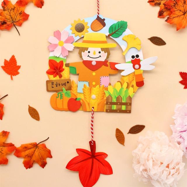 가을장식 페이퍼 리스 만들기 5set