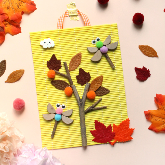 가을 나무발 꾸미기 5set 만들기세트